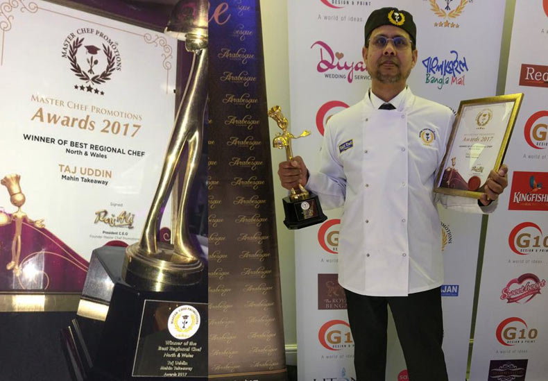 Master Chef Promotions Award 2017